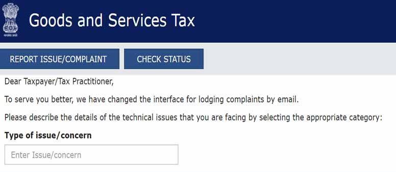 GST Help Line Portal