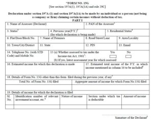 Filing New Form 15G / 15H Online Process