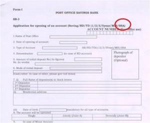 SSA Application form