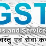 GST- Working Model