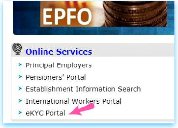 EPFO Online Link
