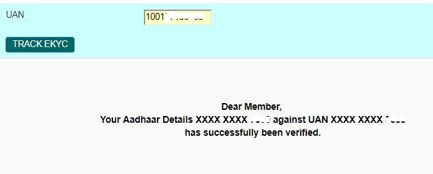 UAN and Aadhaar Link
