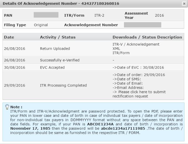 Acknowledgement ITR-V