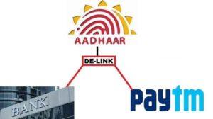 Delink Aadhaar From Bank Account And SIM Cards